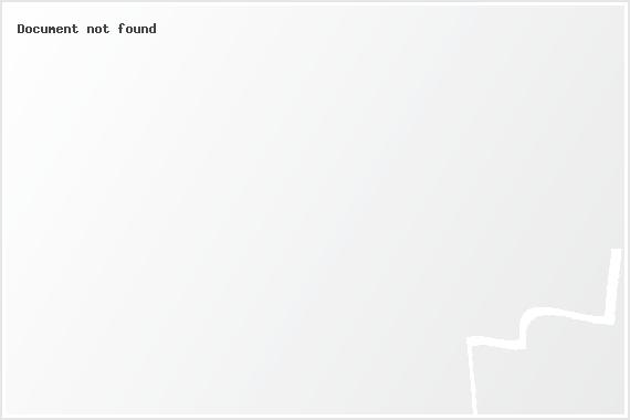 Ullie mascot owl Camping Geversduin